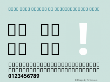 Noto Sans Arabic UI SemiCondensed Bold Version 2.000;GOOG;noto-source:20181019:f8f3770;ttfautohint (v1.8.2)图片样张