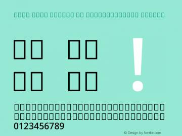 Noto Sans Arabic UI SemiCondensed Medium Version 2.000图片样张
