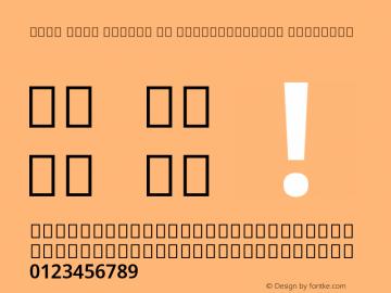 Noto Sans Arabic UI SemiCondensed SemiBold Version 2.000; ttfautohint (v1.8.2) Font Sample