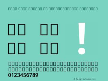 Noto Sans Arabic UI SemiCondensed SemiBold Version 2.000;GOOG;noto-source:20181019:f8f3770;ttfautohint (v1.8.2)图片样张