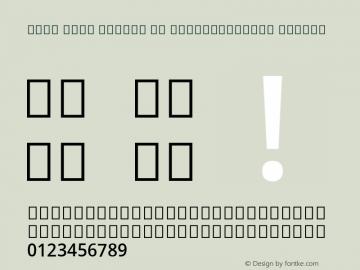Noto Sans Arabic UI SemiCondensed Medium Version 2.000;GOOG;noto-source:20181019:f8f3770;ttfautohint (v1.8.2)图片样张