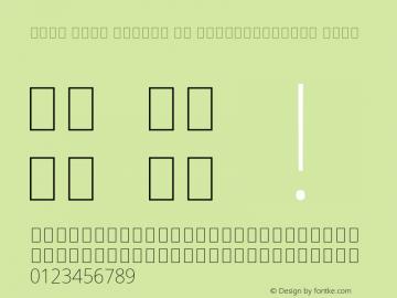Noto Sans Arabic UI SemiCondensed Thin Version 2.000; ttfautohint (v1.8.2) Font Sample