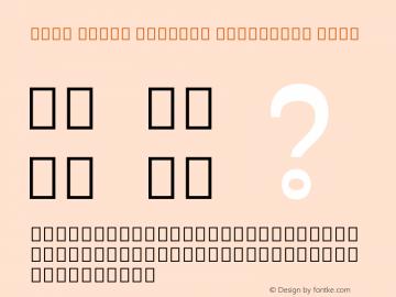 Noto Serif Myanmar Condensed Bold Version 2.001图片样张