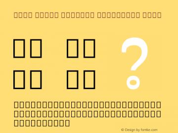 Noto Serif Myanmar Condensed Bold Version 2.001; ttfautohint (v1.8.2)图片样张