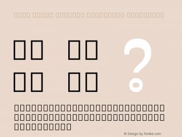 Noto Serif Myanmar Condensed ExtraBold Version 2.001图片样张