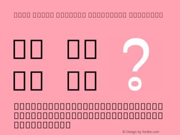 Noto Serif Myanmar Condensed SemiBold Version 2.001图片样张