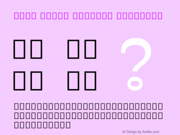 Noto Serif Myanmar SemiBold Version 2.001;GOOG;noto-source:20181019:f8f3770;ttfautohint (v1.8.2)图片样张