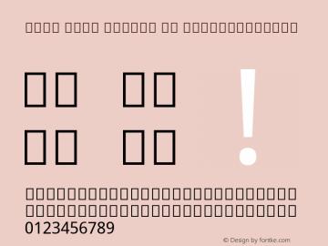 Noto Sans Arabic UI SemiCondensed Version 2.000; ttfautohint (v1.8.2)图片样张