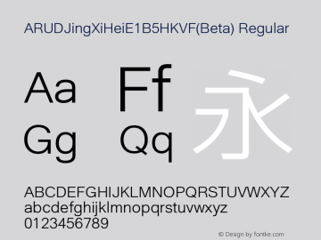 ARUDJingXiHeiE1B5HKVF(Beta) Version 1.00 - The font is released for beta test图片样张