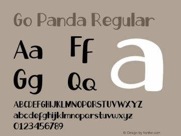 Go Panda 001.001图片样张