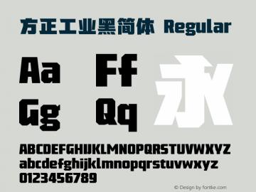 方正工业黑简体 Version 2.00图片样张
