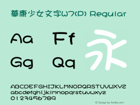 華康少女文字W7(P) Regular Version 2.00 Font Sample