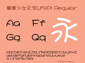 華康少女文字W5(P) Regular 1 July., 2000: Unicode Version 2.00 Font Sample