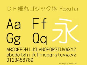 DF細丸ゴシック体 Regular 1 Apr, 1997: Version 2.10 Font Sample