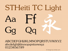STHeiti TC Light 6.1d10e1图片样张