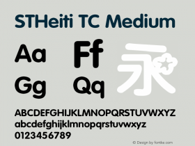 STHeiti TC Medium 6.1d10e1图片样张