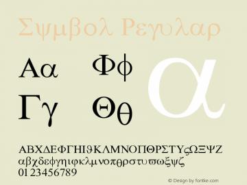 Symbol Version 1.1 February 3, 2009, initial release图片样张