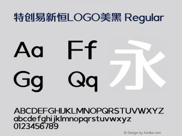 特创易新恒LOGO美黑 Version 1.10;October 8, 2018;FontCreator 11.0.0.2412 64-bit图片样张
