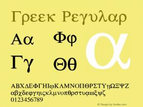 Greek 1.000图片样张