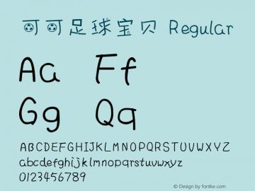 可可足球宝贝 Version 1.00;June 21, 2018;FontCreator 11.5.0.2427 64-bit图片样张