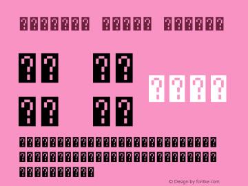 Unifont Upper Version 12.0.01 Font Sample