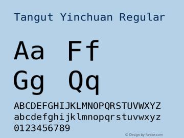 Tangut Yinchuan Version 12.000图片样张