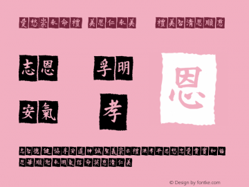 VTMeiOrnaments OnBlack Version 001.000 Font Sample