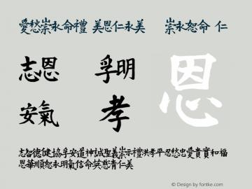 VTMeiOrnaments Medium Version 001.000 Font Sample