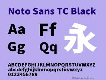 Noto Sans TC Black 图片样张