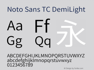 Noto Sans TC DemiLight 图片样张