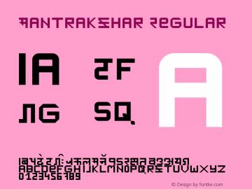 Mantrakshar Regular Version 1.0图片样张