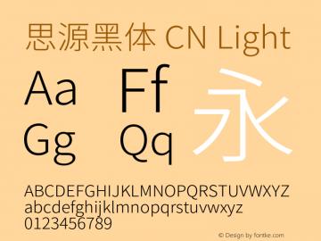 思源黑体 CN Light 图片样张