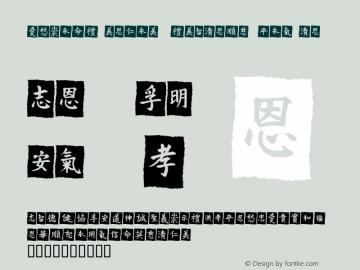 VTMeiOrnamentsOnBlack Regular Macromedia Fontographer 4.1.2 3/13/96 Font Sample