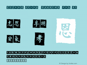 VTMeiOrnamentsOnBlack Regular Macromedia Fontographer 4.1 12/03/2001 Font Sample