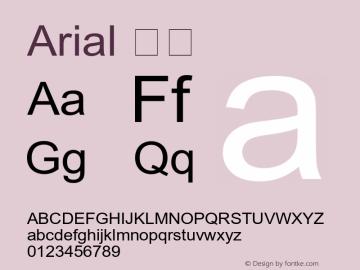 Arial 常规 Version 6.90 June 24, 2017图片样张