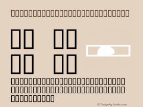 MCS ALSALAAM SPOTED Regular ALMAALIM COPMUTER SYSTEMS Font Sample
