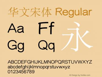 华文宋体 Regular Version 1.02 Font Sample