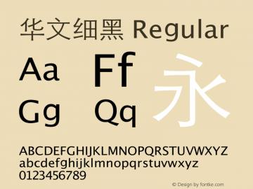 华文细黑 Regular Unknown Font Sample