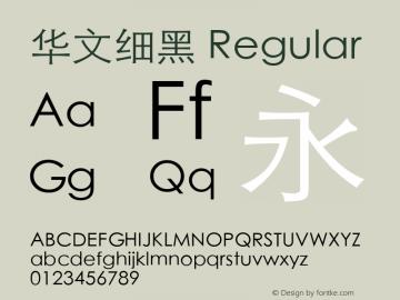 华文细黑 Regular Version 1.02 Font Sample