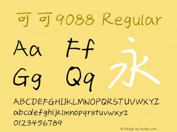可可9088 Version 1.00;February 15, 2019;FontCreator 11.5.0.2422 64-bit图片样张