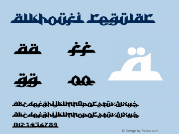 Alkhoufi Version 1.00;May 13, 2019;FontCreator 11.5.0.2430 64-bit图片样张