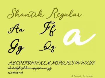 Shantik Version 1.000图片样张