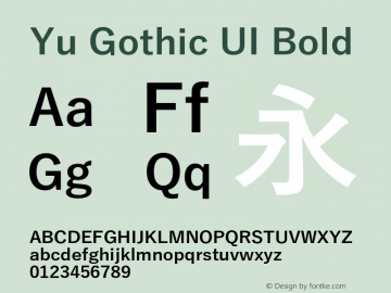 Yu Gothic UI Bold Version 1.85图片样张