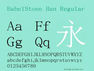 BabelStone Han Version 12.1.4 April 17, 2019 Font Sample