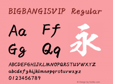 BIGBANGISVIP Version 1.00 February 10, 2016, initial release图片样张