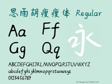 思雨胡瘦瘦体 Version 1.00;March 27, 2018;FontCreator 11.5.0.2422 64-bit图片样张