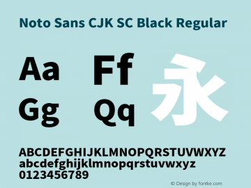 Noto Sans CJK SC Black Version 1.004;PS 1.004;hotconv 1.0.82;makeotf.lib2.5.63406图片样张