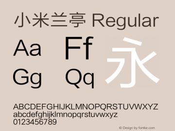 小米兰亭 Version 2.3.3;GB Outside YS Regular图片样张