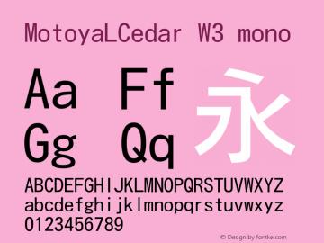 MotoyaLCedar W3 mono Version 1.01 Font Sample