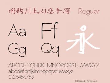 NGchuanshangxinlianshouxie Version 1.00 July 9, 2019, initial release图片样张